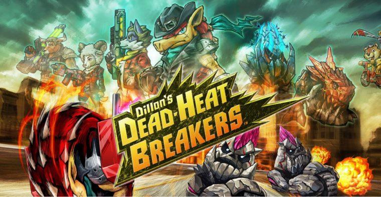Dillons dead-heat breakers